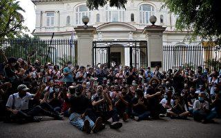 古巴的變革之歌引起巨大反響