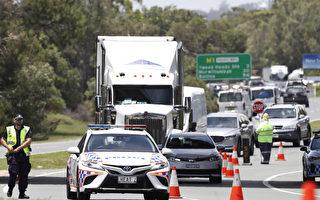 新州仍對西澳開放邊界州長:閉關沒有幫助