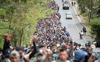 非法移民激增 美议员促拜登恢复边境紧急状态