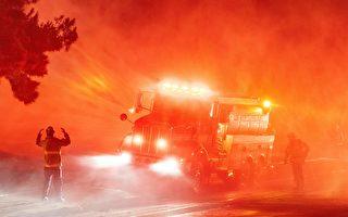 加州雨季比1960年推迟近整月 11月变火灾多发季