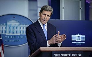 克里结束访华 中美发表应对气候危机联合声明