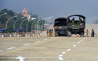 长期支持缅甸的北京密切关注其政变局势