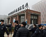 组图:世卫专家访武汉病毒所 中共警力严守