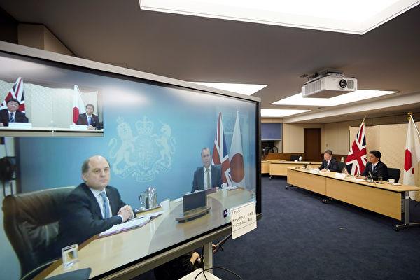 分析:新英日同盟使中共難推進亞太戰略