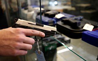 犯罪率高企之际 警方敦促民众不要佩枪