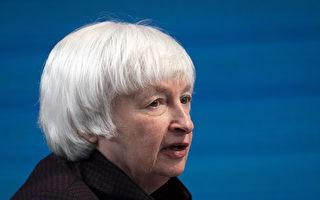 耶倫:為防經濟過熱 或不得不提高利率