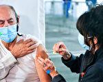 【名家專欄】美多名老人接種後亡 疫苗爭議大