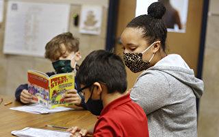 博根一学区教师高薪 2020年平均工资11万美元