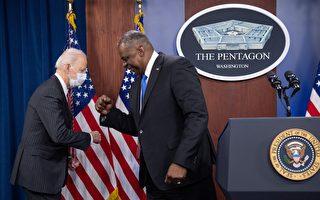 塔利班和平协议将到期 美防长敦促走和平之路
