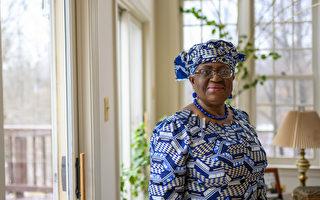 世貿組織正式任命首位女性總幹事