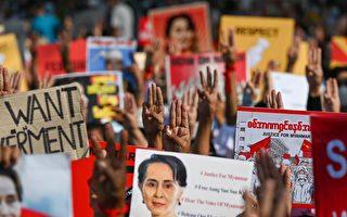 昂山素季被追加控罪 缅甸军方首开记者会