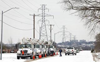 冬季風暴期間大停電 德州州長宣布調查ERCOT