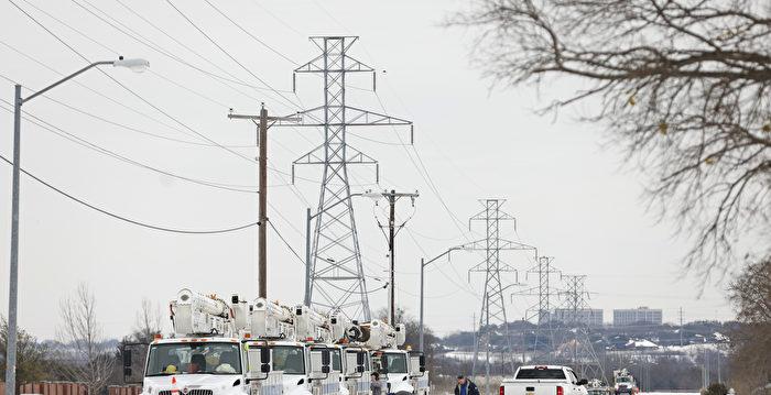 德州電費飆升 州長令電力公司暫不收電費
