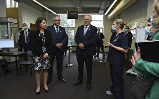 【澳洲疫情2.19】总理将率先接种 给民众信心