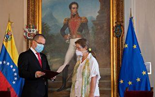 组图:对制裁实施报复 委内瑞拉驱逐欧盟大使