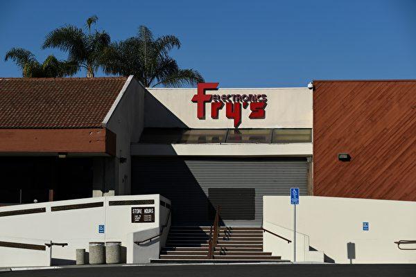 不敵疫情衝擊 電子連鎖店Fry's永久停業