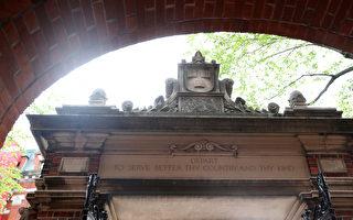 哈佛大学免考试招收2026届新生