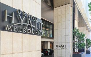 看好商业前景 首间凯悦酒店在布市中心开张