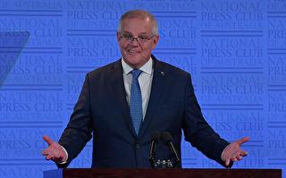 澳总理发布新年度政策 抗疫与恢复经济为首