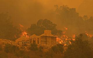 珀斯东北山火第五日 被焚毁房屋增至81栋