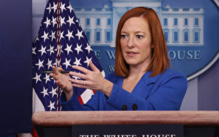 拿太空军开玩笑遭批 白宫发言人改口