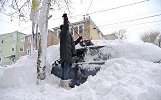 新泽西暴雪创纪录 至少两人死亡