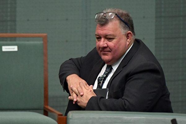 澳洲聯邦眾議院議員凱利(Craig Kelly)