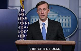 白宫:对世卫在中国病毒调查报告深表关切