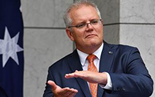 澳總理鼓勵各國加入與臉書抗爭行列