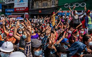 缅甸逮捕澳大利亚人 军事政变以来首次