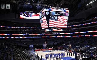 NBA達拉斯獨行俠取消賽前國歌 副州長提案修正