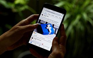 回應臉書封殺新聞 澳洲政府撤銷FB廣告