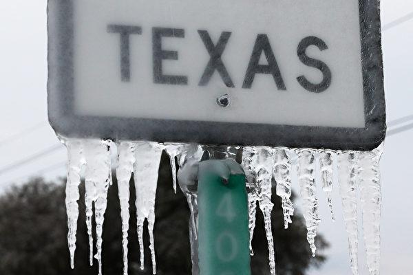 幫助受損家庭 休斯頓成立冬季風暴救濟基金