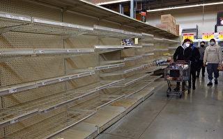 企业高管警告:可能出现食品短缺 人们在囤积