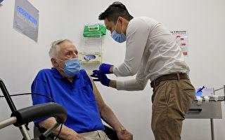 澳正式啟動疫苗接種計劃 維州新州率先開始