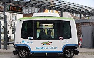 组图:德国小镇自动驾驶公交车 采用绿色能源