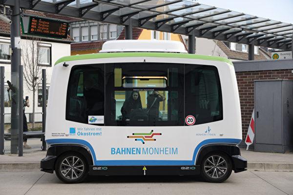 組圖:德國小鎮自動駕駛公交車 採用綠色能源