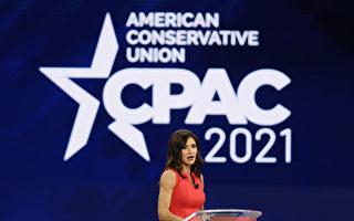 田云:美国向何方?2021保守派大会引关注