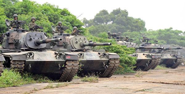 台湾的坦克部队。(Mandy Cheng/AFP via Getty Images)