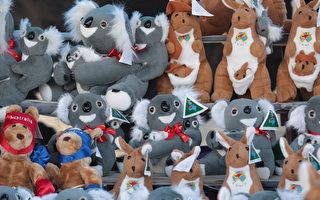 中國玩具被指換成澳洲製造標籤 銷量大增