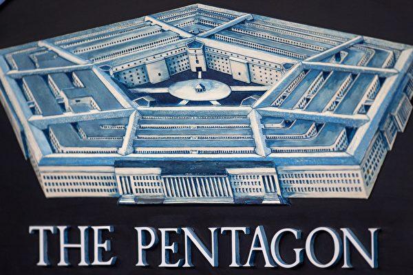 新国承包商跟中共军企合作 美国防部调查