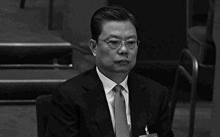 王友群:趙樂際涉六大案 最終不會有好下場