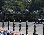 【名家專欄】對抗中共導彈威脅需美軍合作