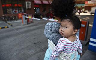 中国新生人口崩盘式下跌 厦门和信阳减半