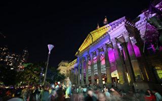 维州州立图书馆庆165岁生日 藏品举世无双