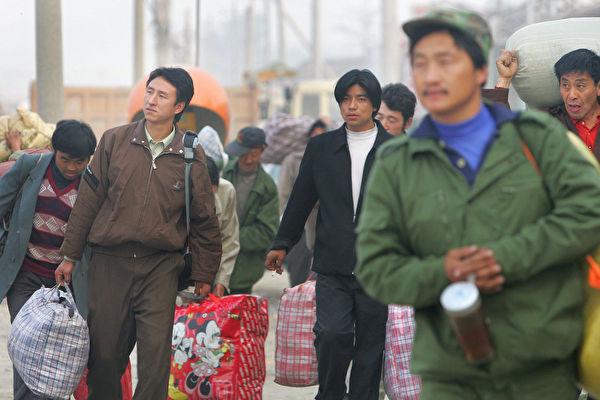 被中共抛弃的棋子 新书记录农民工苦难史