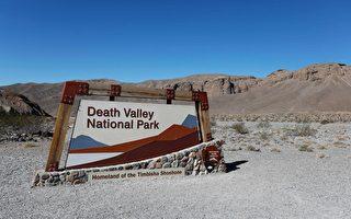 38岁洛城男子死亡谷登山 跌落丧生