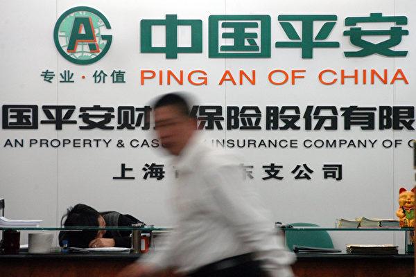 中国平安保险被举报:设套骗保 发展如传销