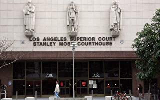 律師們告洛縣高院 要求取消小民出庭
