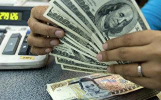 國稅局警告 謹防領取紓困救濟金中的詐騙